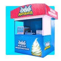 """______ ✅ Питание ✅ ______     """"Морожики"""" - мягкое мороженое"""