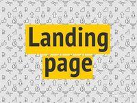 Тексты для landing page