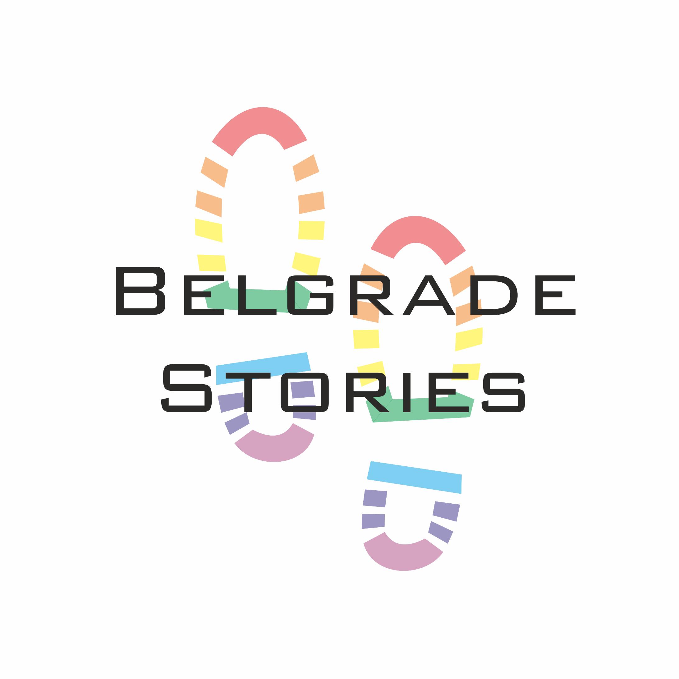 Логотип для агентства городских туров в Белграде фото f_0865895b9fc08a93.jpg