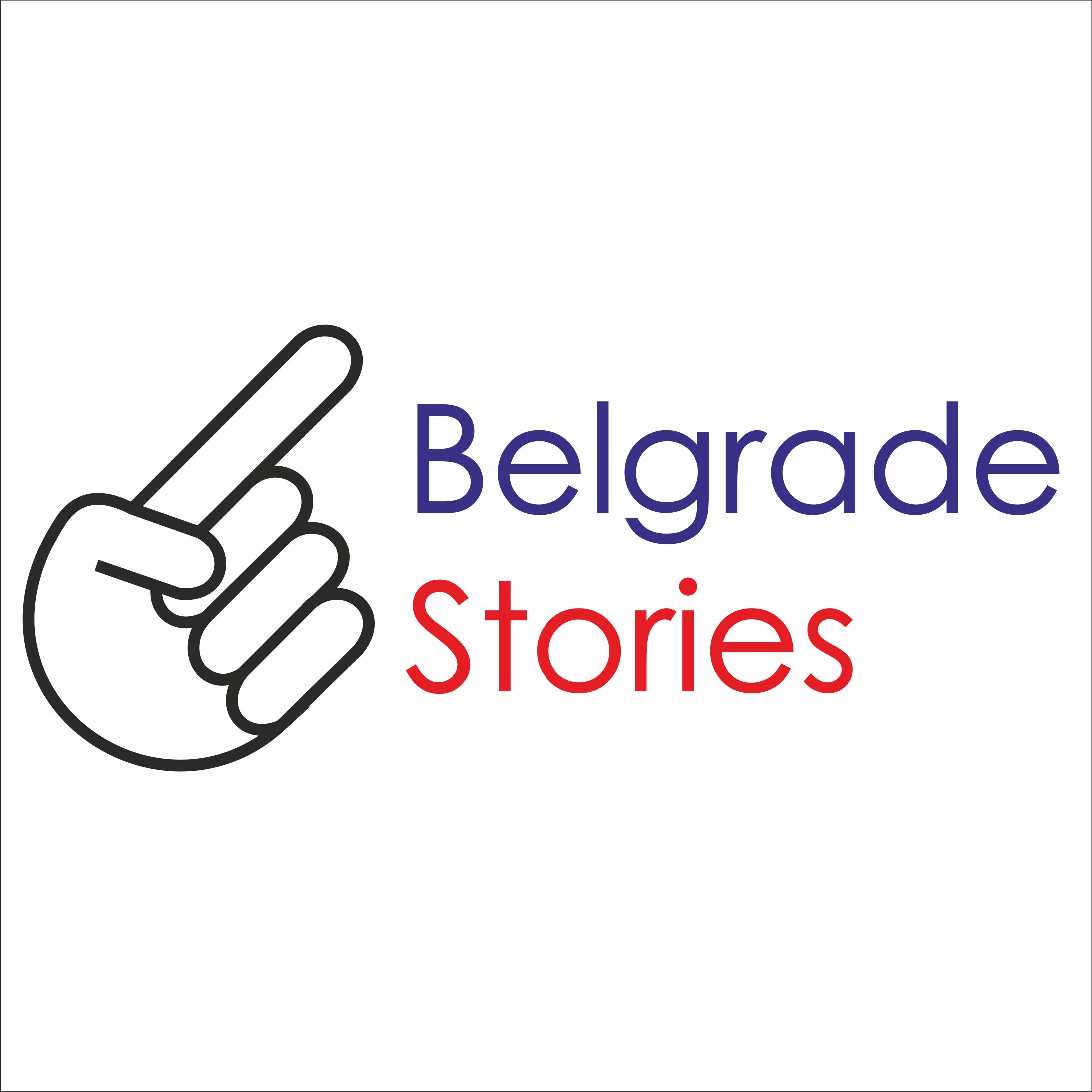 Логотип для агентства городских туров в Белграде фото f_3015895ba0b43ba2.jpg