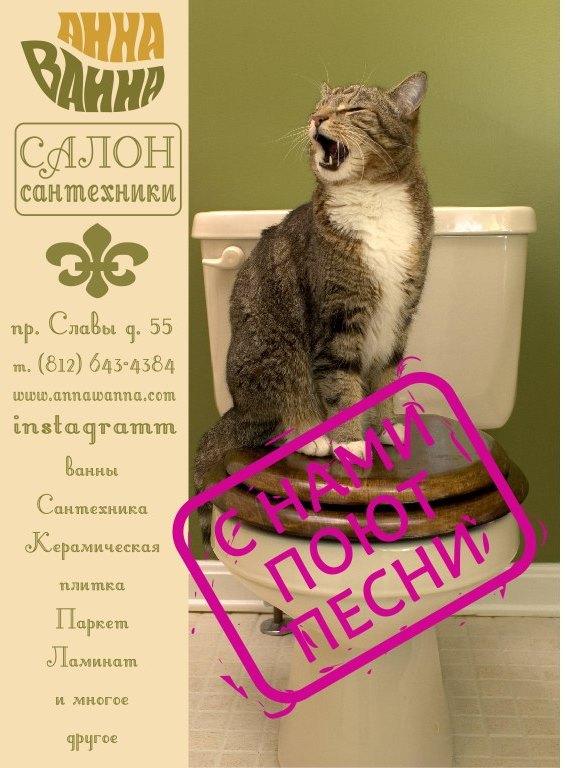 Рекламные листовки для салона сантехники