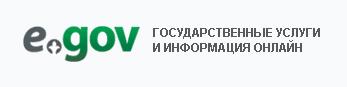 """Node.js парсер """"Государственные услуги и информация онлайн"""""""