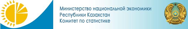 """Node.js парсер """"Поиск юридического лица или индивидуального предпринимателя республики Казахстан"""""""
