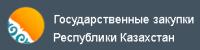 """Node.js парсер """"Государственные закупки Республики Казахстан"""""""