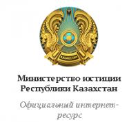 """Node.js парсер """"Список должников, временно ограниченных на выезд из Республики Казахстан"""""""