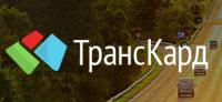 C# Разработка системы загрузки транзакций с бензоколонок в учетную систему заказчика (ASP.NET MVC, C#) Tdtranscard.ru