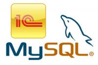 Синхронизация 1С и MySQL, 1C и MS SQL Server