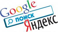 C# Парсер выдачи по ключевым словам на Yandex, Google