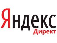 Рекламная кампания в яндекс. директ по горячим ключам