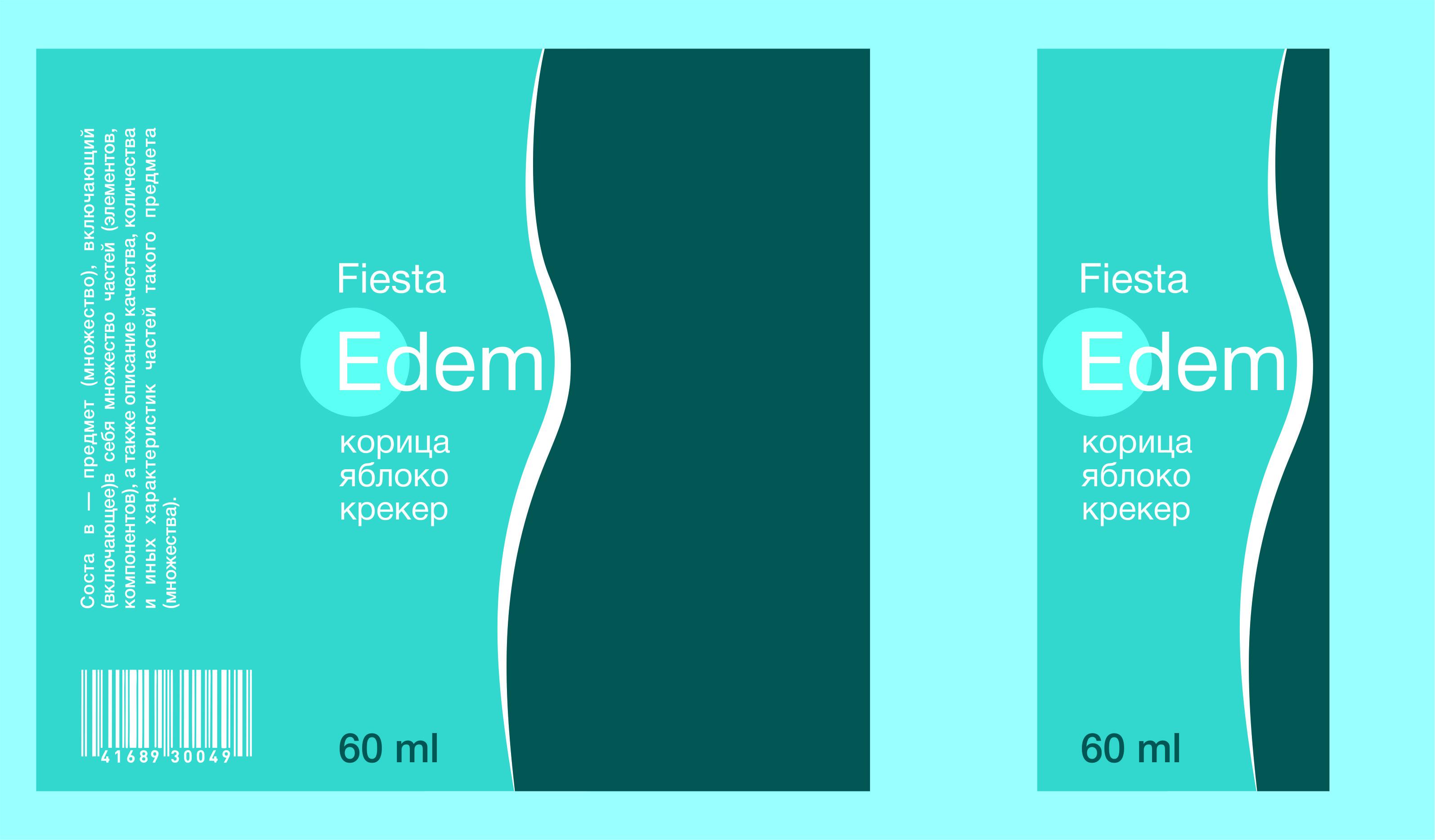 Этикетка для жидкости электронных сигарет  фото f_32258fb277686c07.jpg