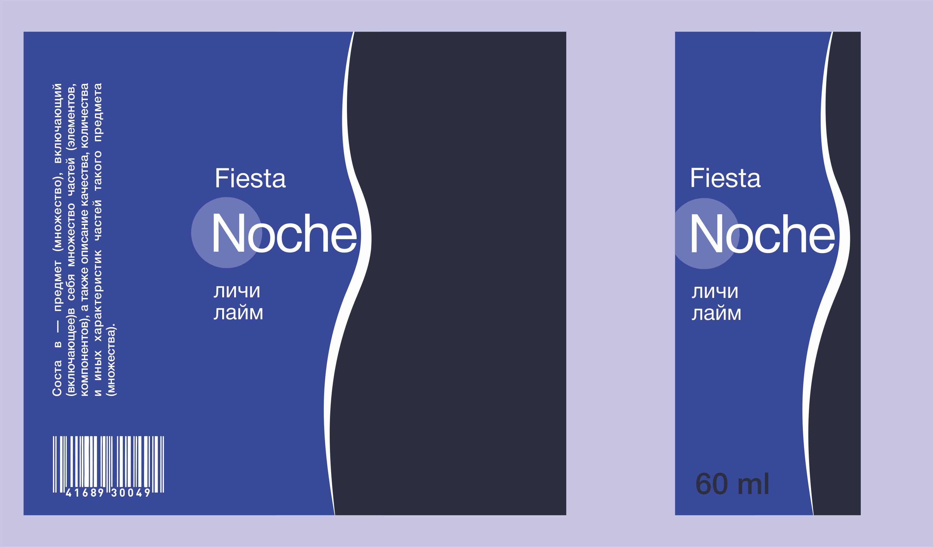 Этикетка для жидкости электронных сигарет  фото f_33258fb277c48ee8.jpg