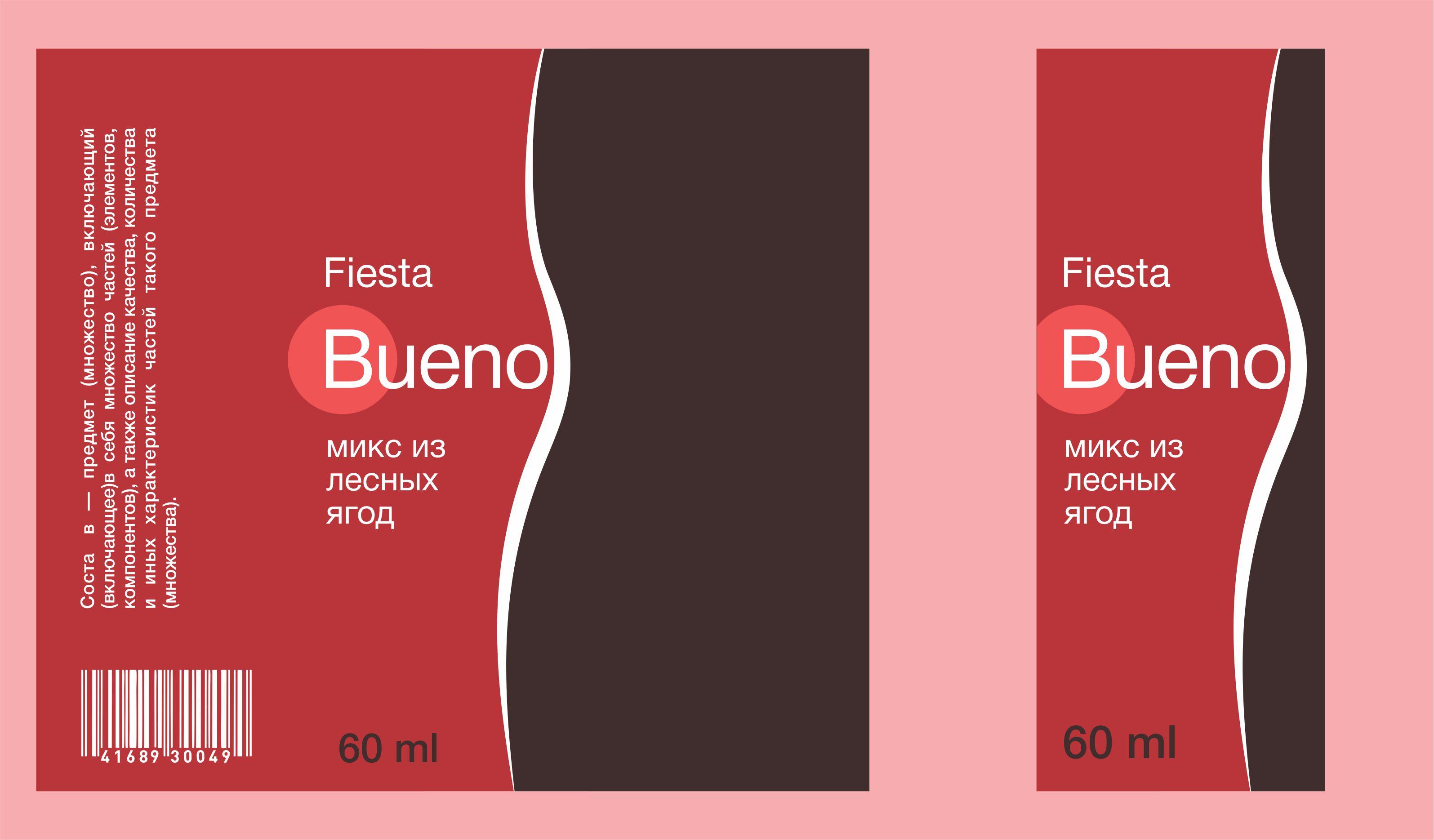 Этикетка для жидкости электронных сигарет  фото f_34158fb27797e535.jpg