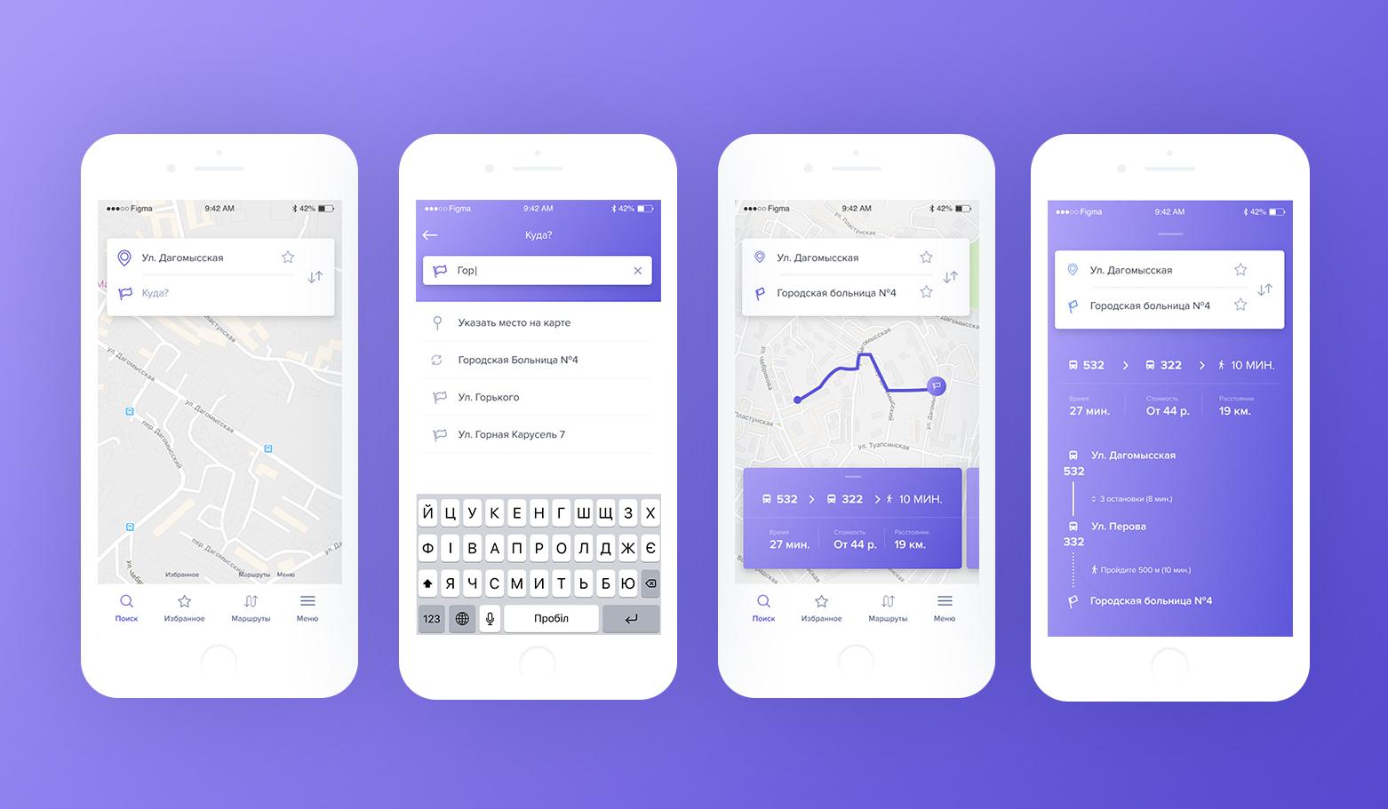 Дизайн-концепция мобильного приложения (3 экрана) фото f_3095b7ca4e3012ad.jpg