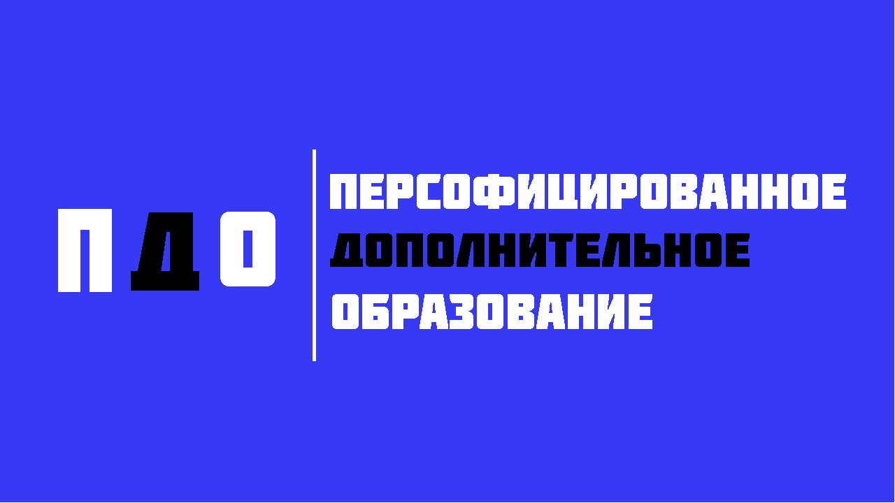 Логотип для интернет-портала фото f_4675a43eb2f62d56.png