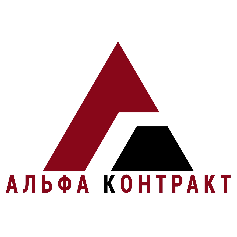 Дизайнер для разработки логотипа компании фото f_0615bfbcdfa033de.jpg
