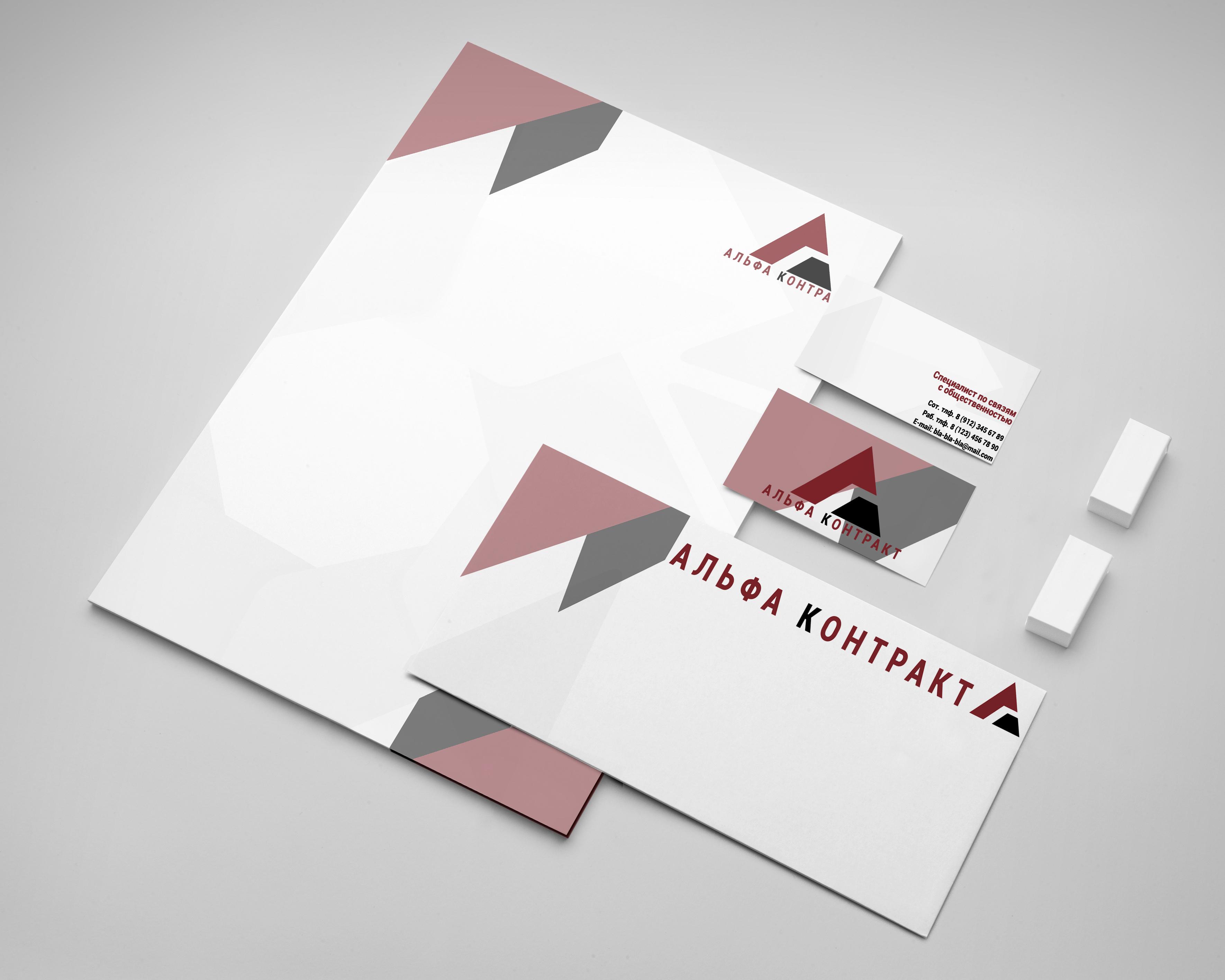 Дизайнер для разработки логотипа компании фото f_8695bfbce01848d1.jpg