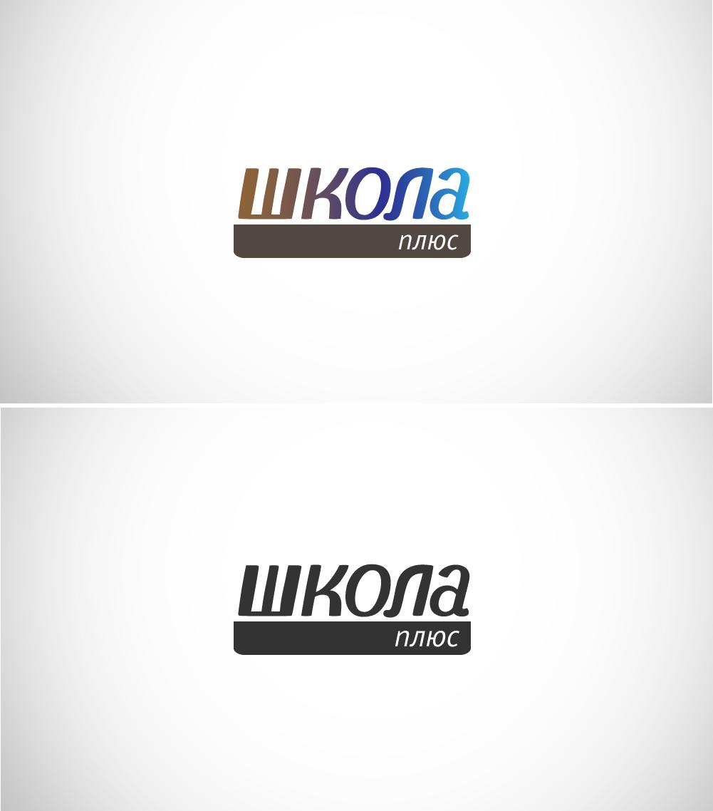 Разработка логотипа и пары элементов фирменного стиля фото f_4daca8d7b4d45.png