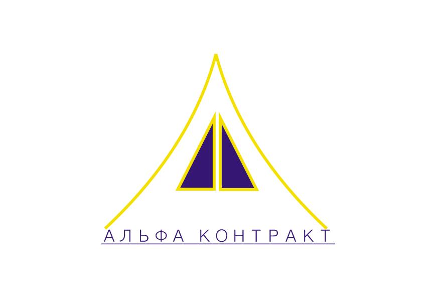 Дизайнер для разработки логотипа компании фото f_0185bfc37e2177b9.png