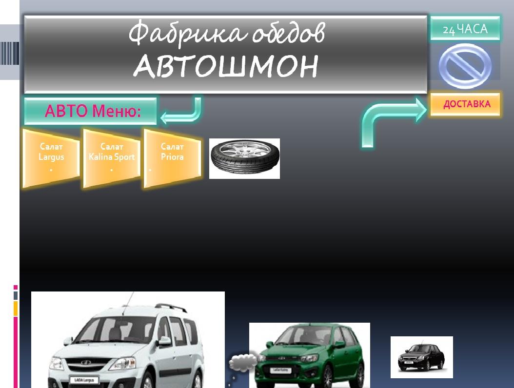 требуется разработать новый дизайн сайта  фото f_5155c3471d9dd63b.jpg