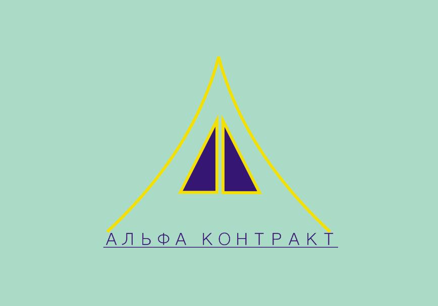Дизайнер для разработки логотипа компании фото f_5285bfc37e9895ee.png