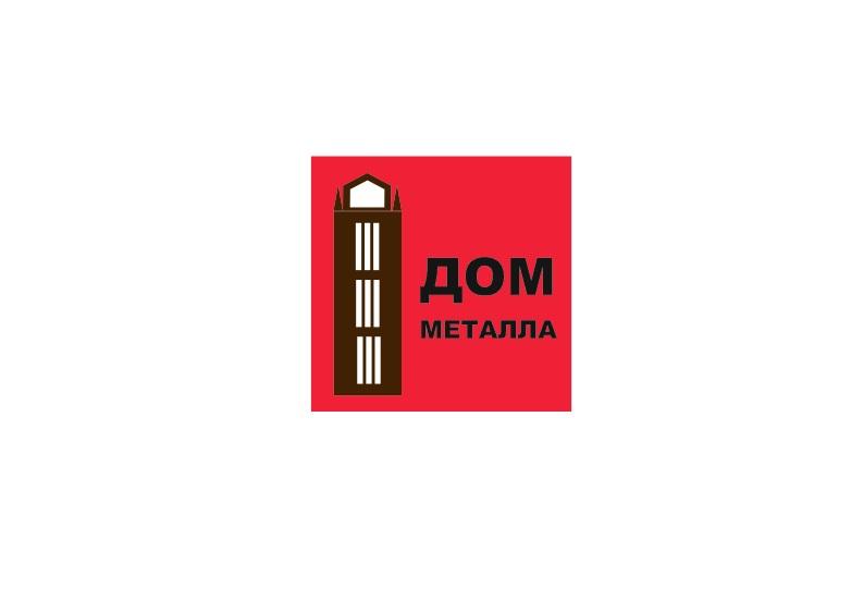 Разработка логотипа фото f_7105c5b1ea02a51d.jpg
