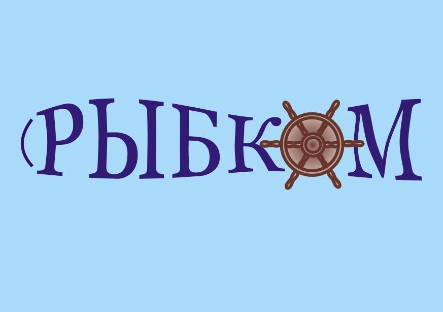 Создание логотипа и брэндбука для компании РЫБКОМ фото f_7885c168c967cd04.jpg