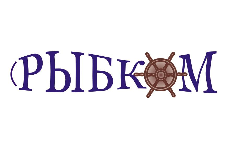 Создание логотипа и брэндбука для компании РЫБКОМ фото f_8975c168c87c63a6.jpg