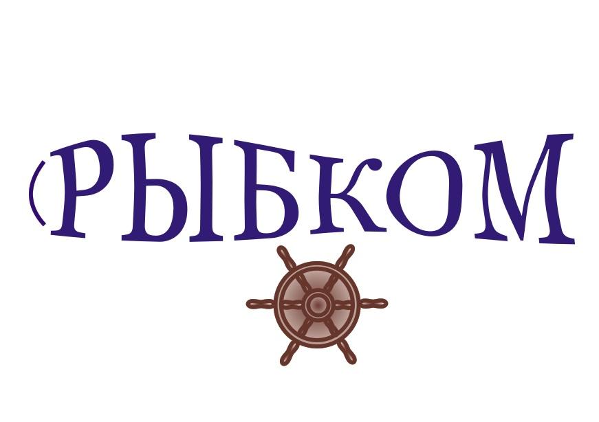 Создание логотипа и брэндбука для компании РЫБКОМ фото f_9175c168e4ed98cf.jpg