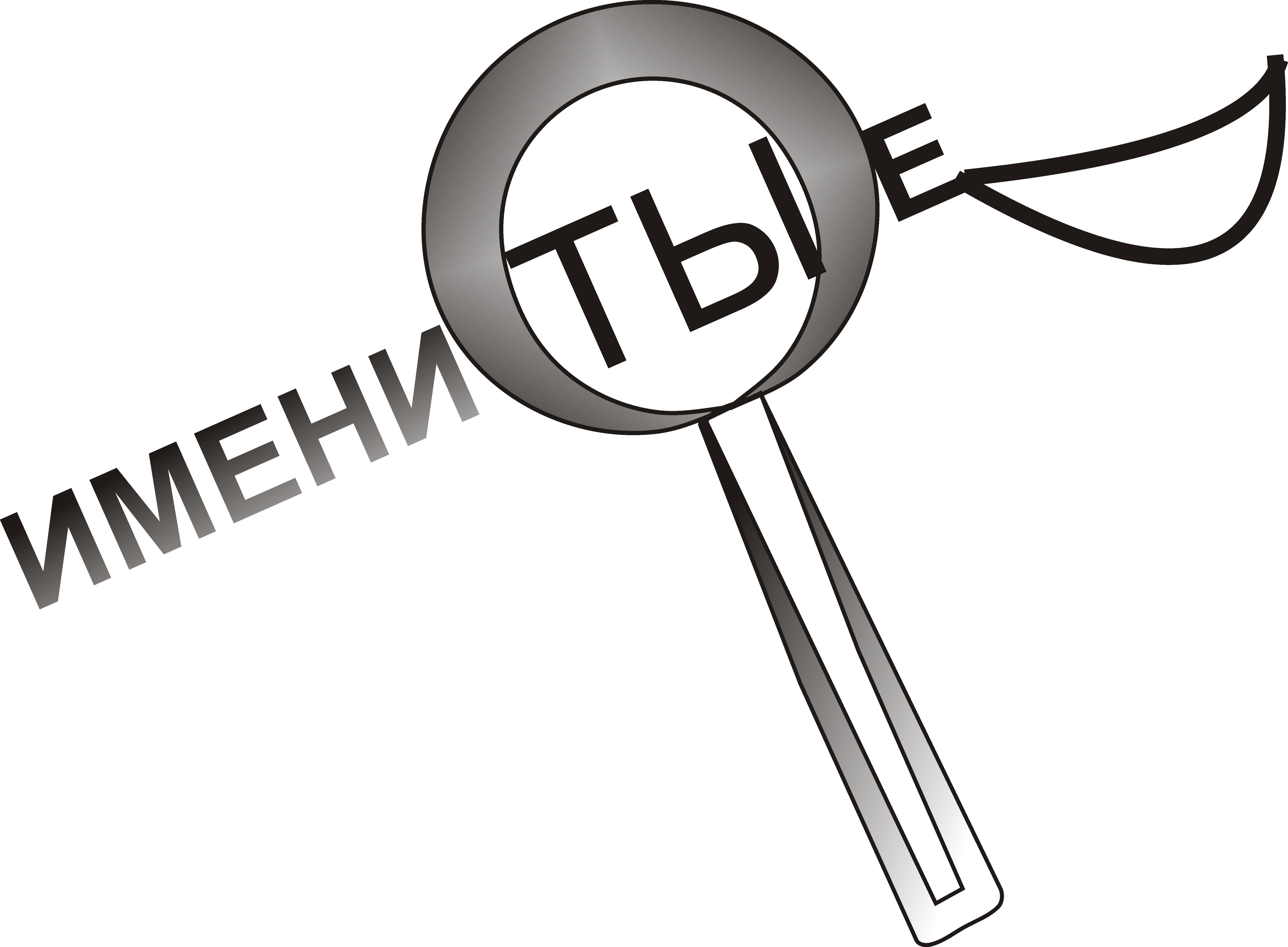 Логотип и фирменный стиль продуктов питания фото f_9365bc0f82018371.jpg