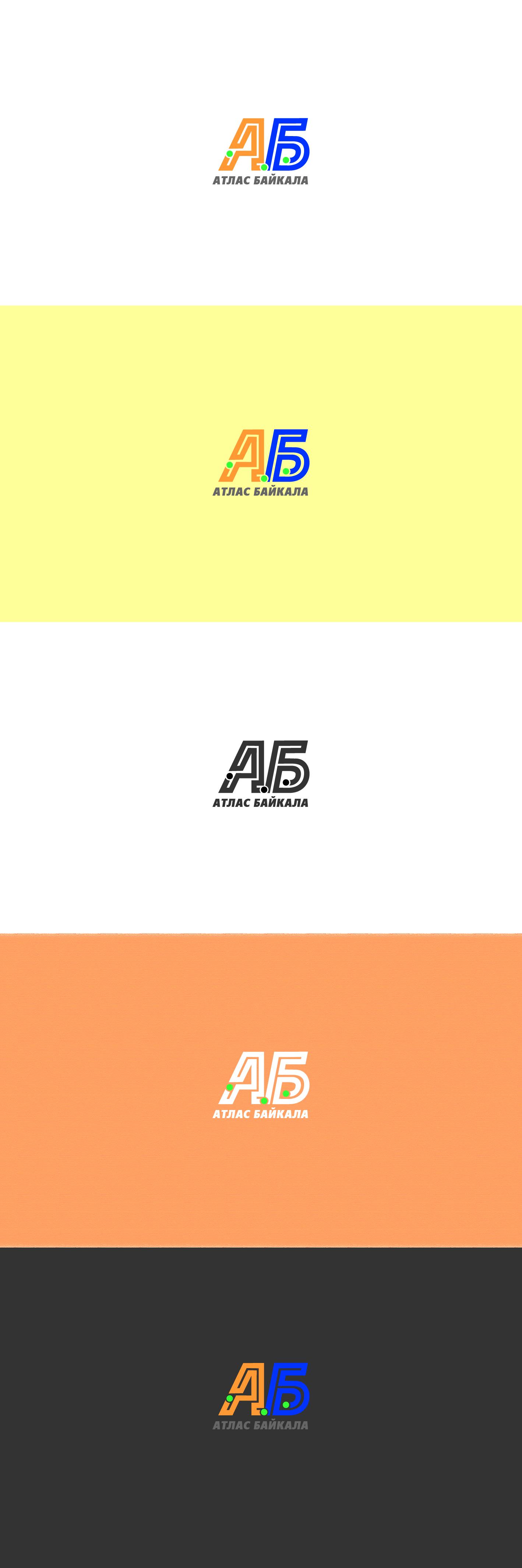 Разработка логотипа Атлас Байкала фото f_0235b0c51e27b873.jpg