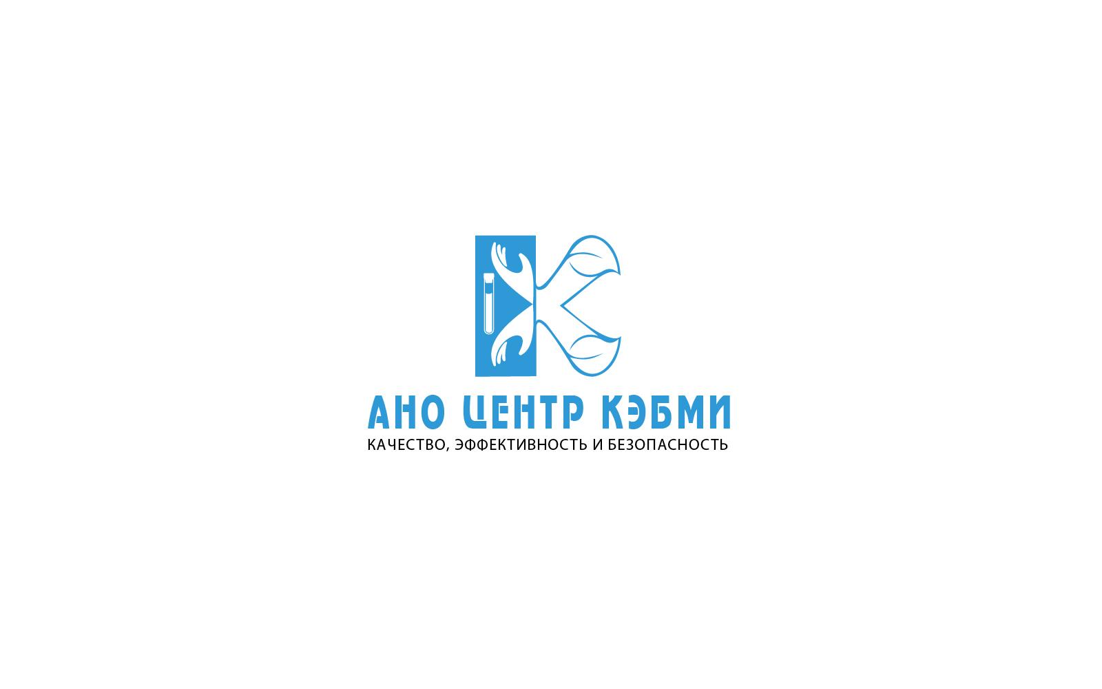 Редизайн логотипа АНО Центр КЭБМИ - BREVIS фото f_0465b1b90574bef7.jpg