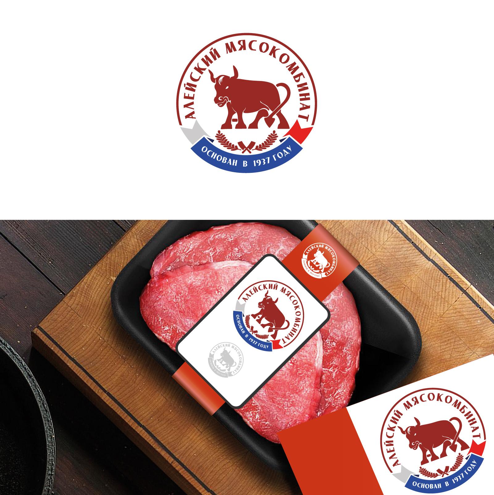 "Разработака логотипа для ООО ""Алейский мясокомбинат"" фото f_2455b1d57ce462dd.jpg"