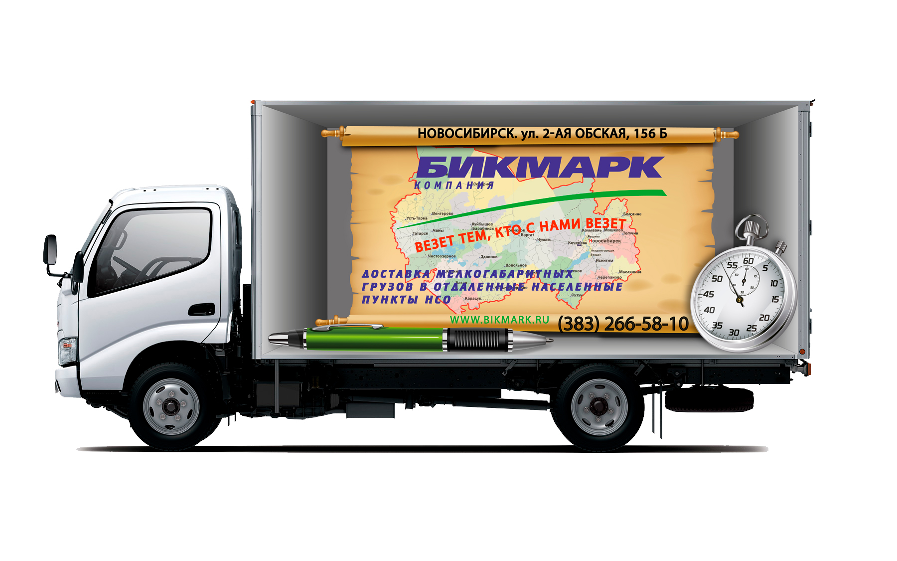 Разработка  рекламы на грузовые машины фото f_5125b2eb30fee717.jpg