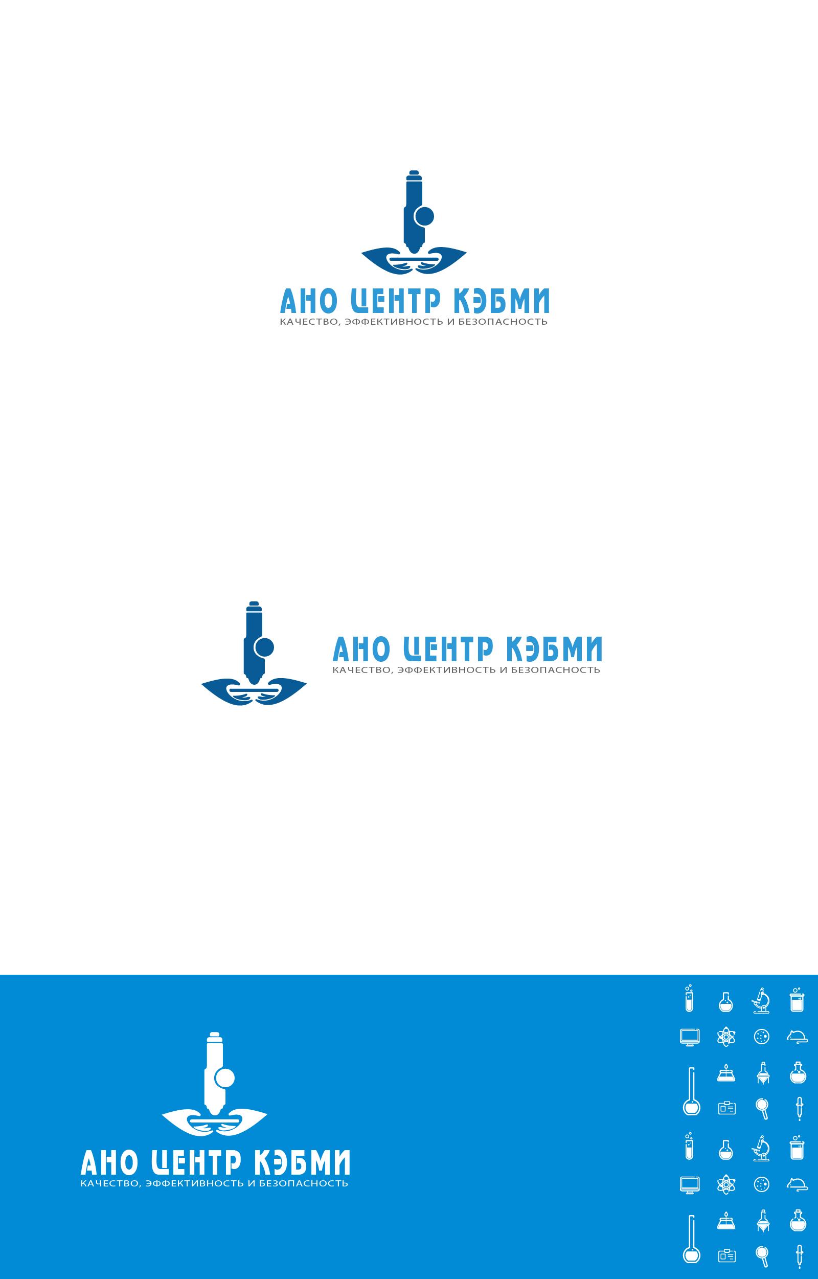 Редизайн логотипа АНО Центр КЭБМИ - BREVIS фото f_5275b1b9063497d6.jpg