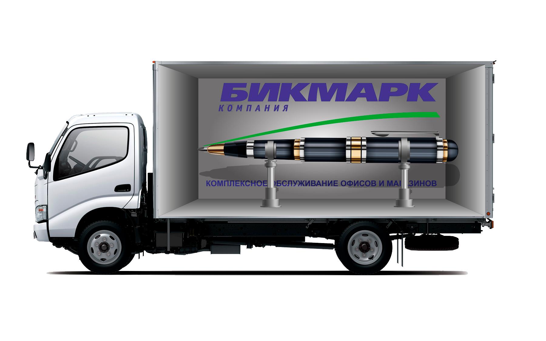 Разработка  рекламы на грузовые машины фото f_6825b2eb2e5cc791.jpg