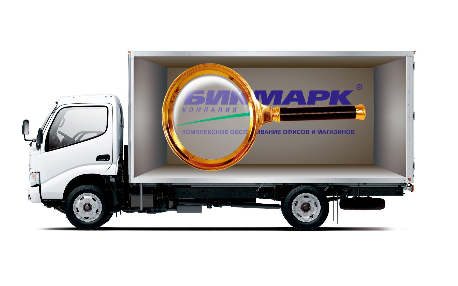 Разработка  рекламы на грузовые машины фото f_6865b2eb324d3edf.jpg