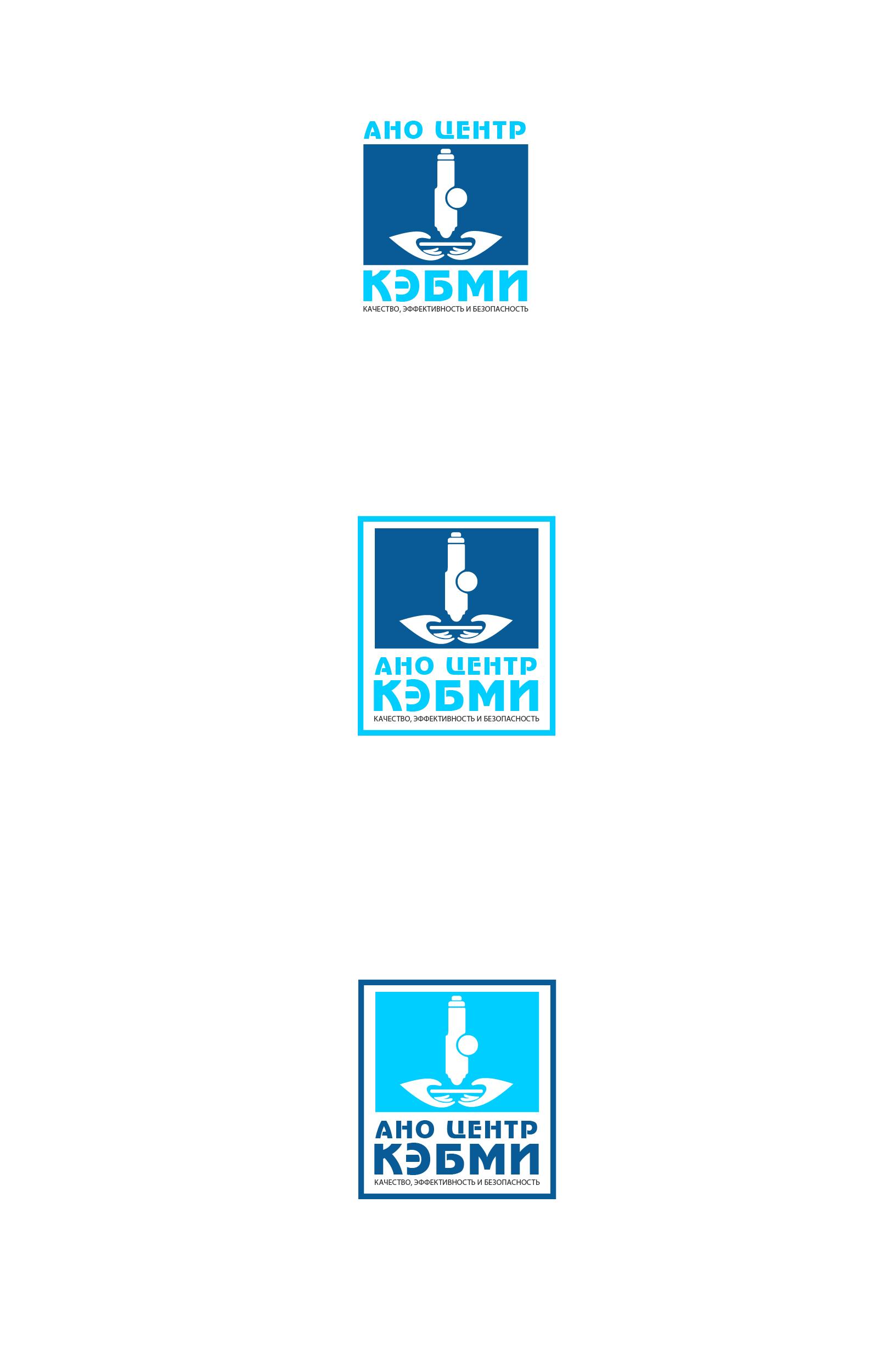 Редизайн логотипа АНО Центр КЭБМИ - BREVIS фото f_8435b1b8ba462a0c.jpg