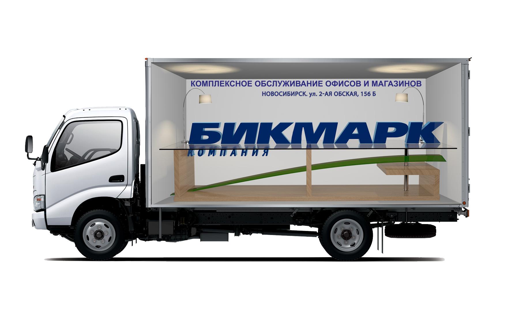 Разработка  рекламы на грузовые машины фото f_8655b2e9fcace207.jpg