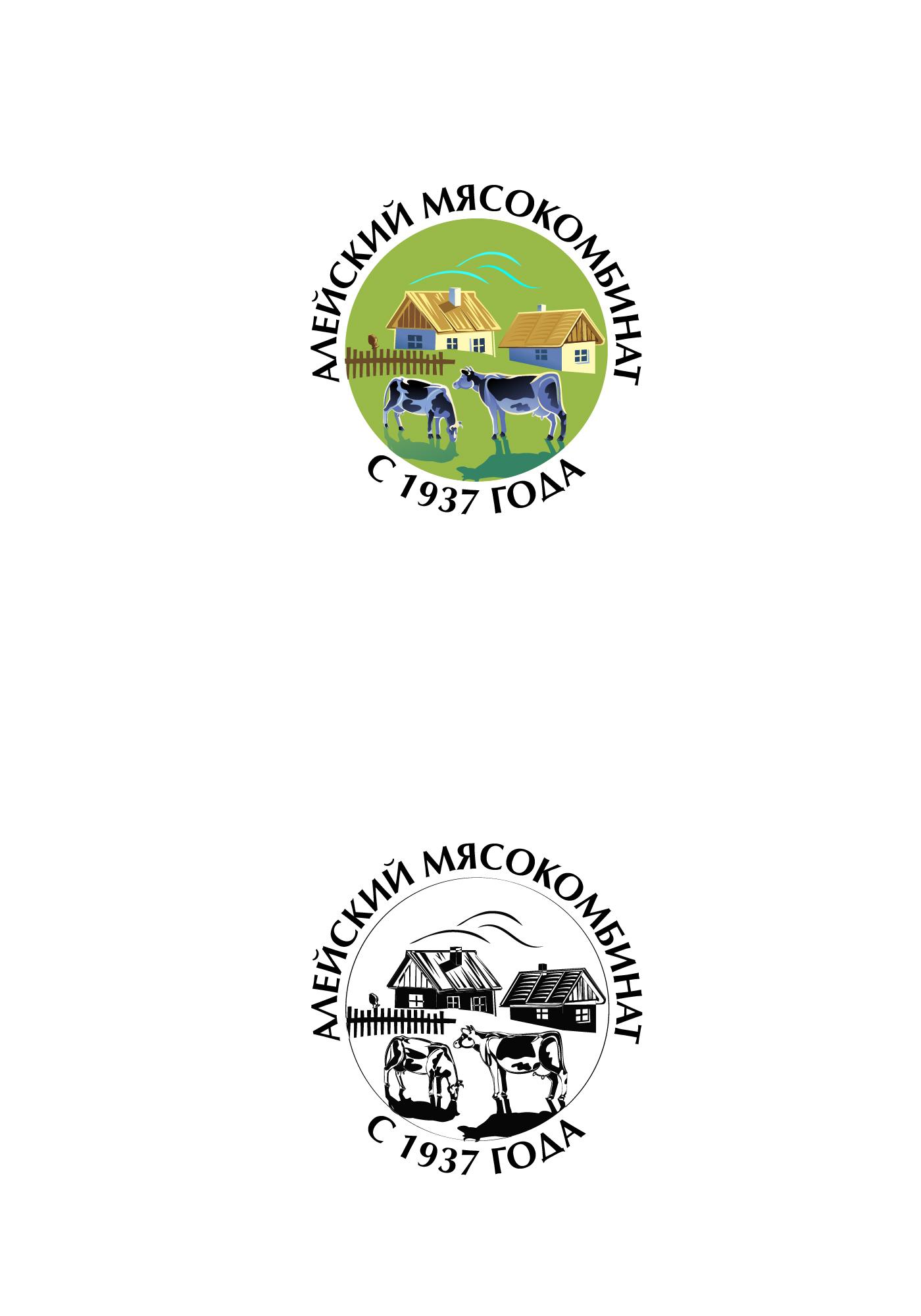 "Разработака логотипа для ООО ""Алейский мясокомбинат"" фото f_9315b215b65f0957.jpg"