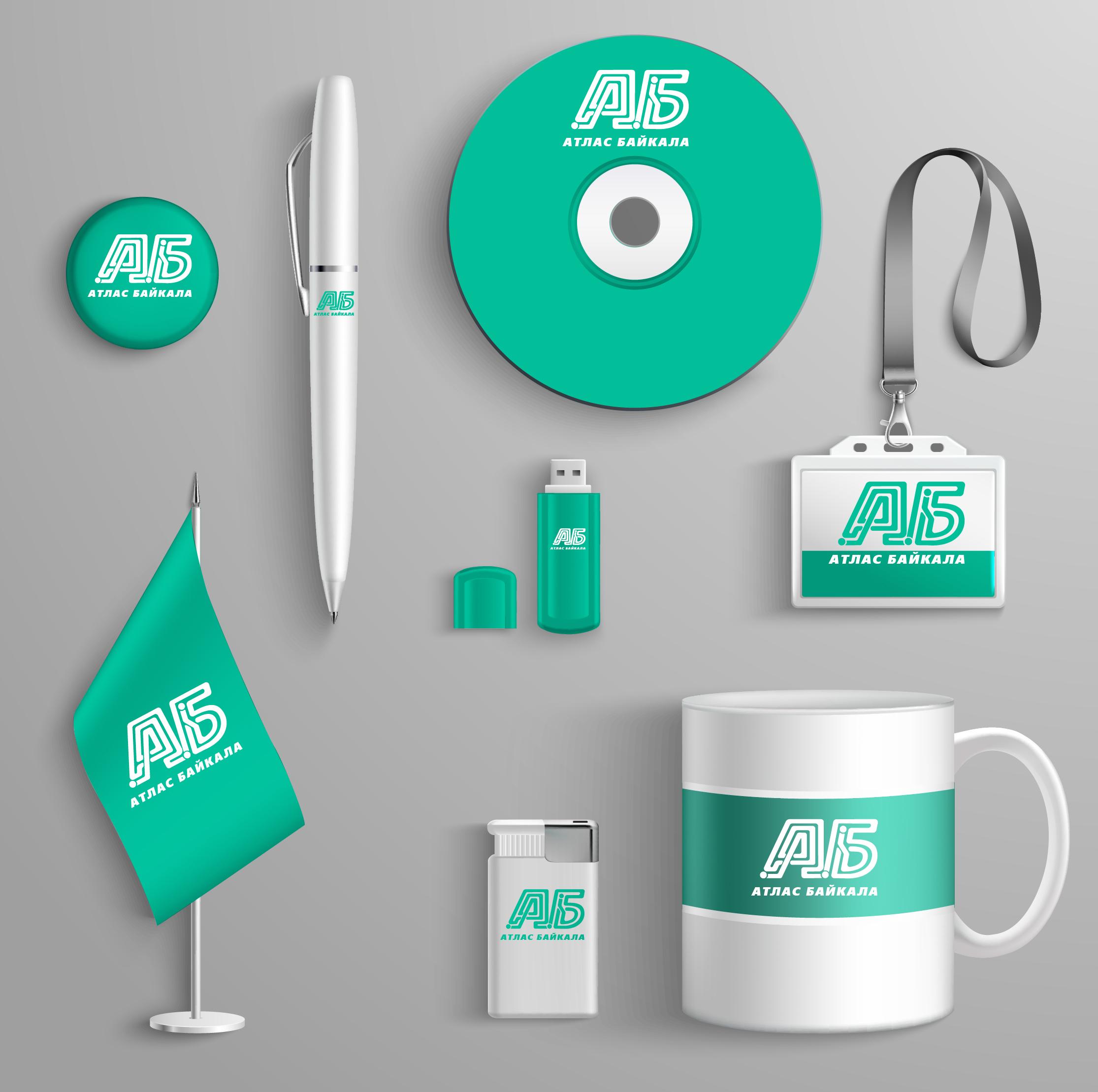 Разработка логотипа Атлас Байкала фото f_9495b0b1f9708376.jpg
