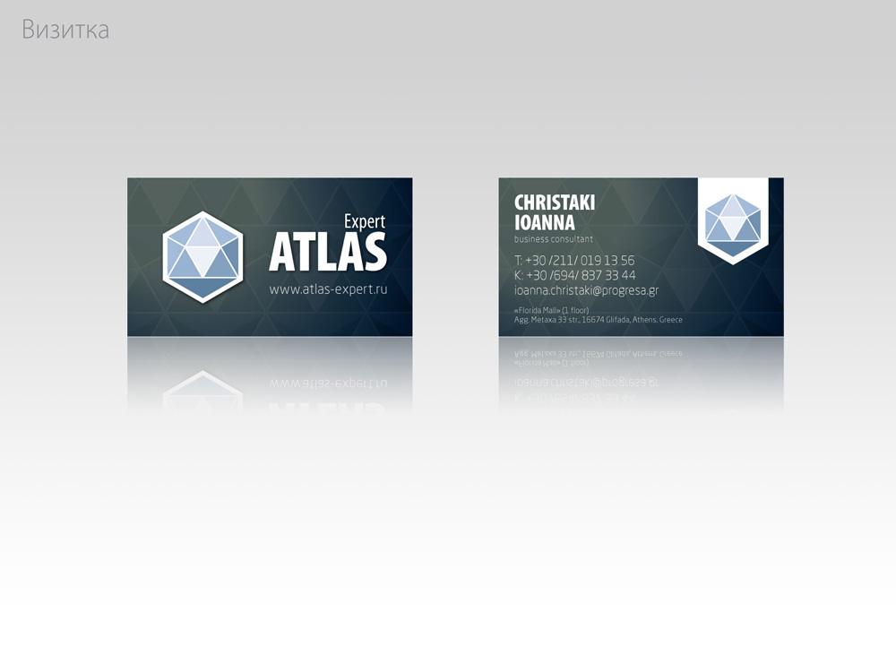 Визитки и логотип Атлас Эксперт