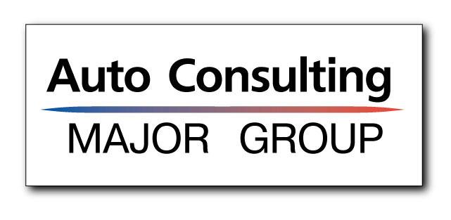 Логотип, Auto Consulting