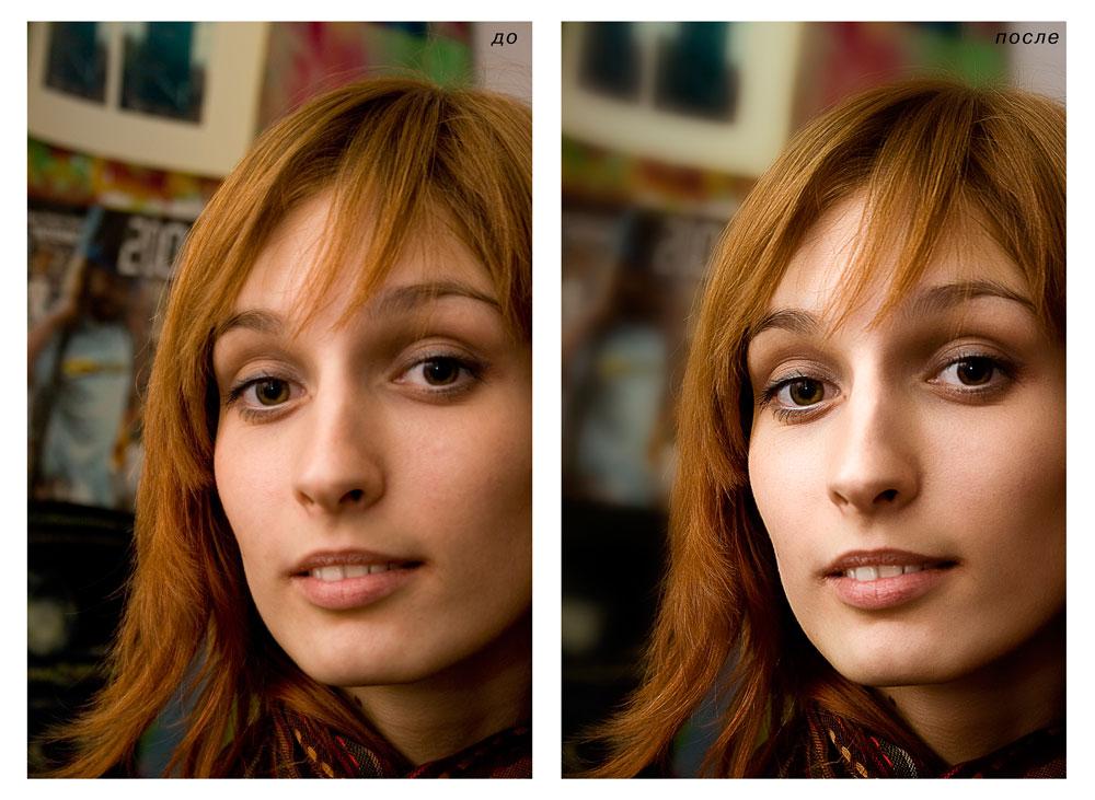 Цифровой макияж + ретушь