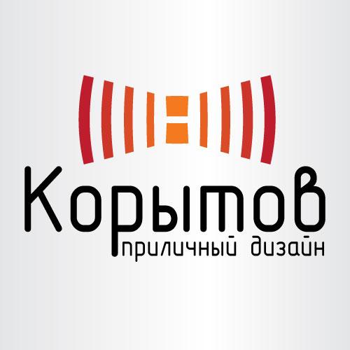 Логотип, Корытов