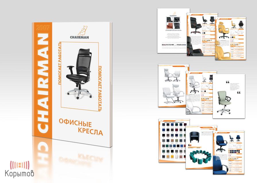 Каталог продукции, кресла Chairman