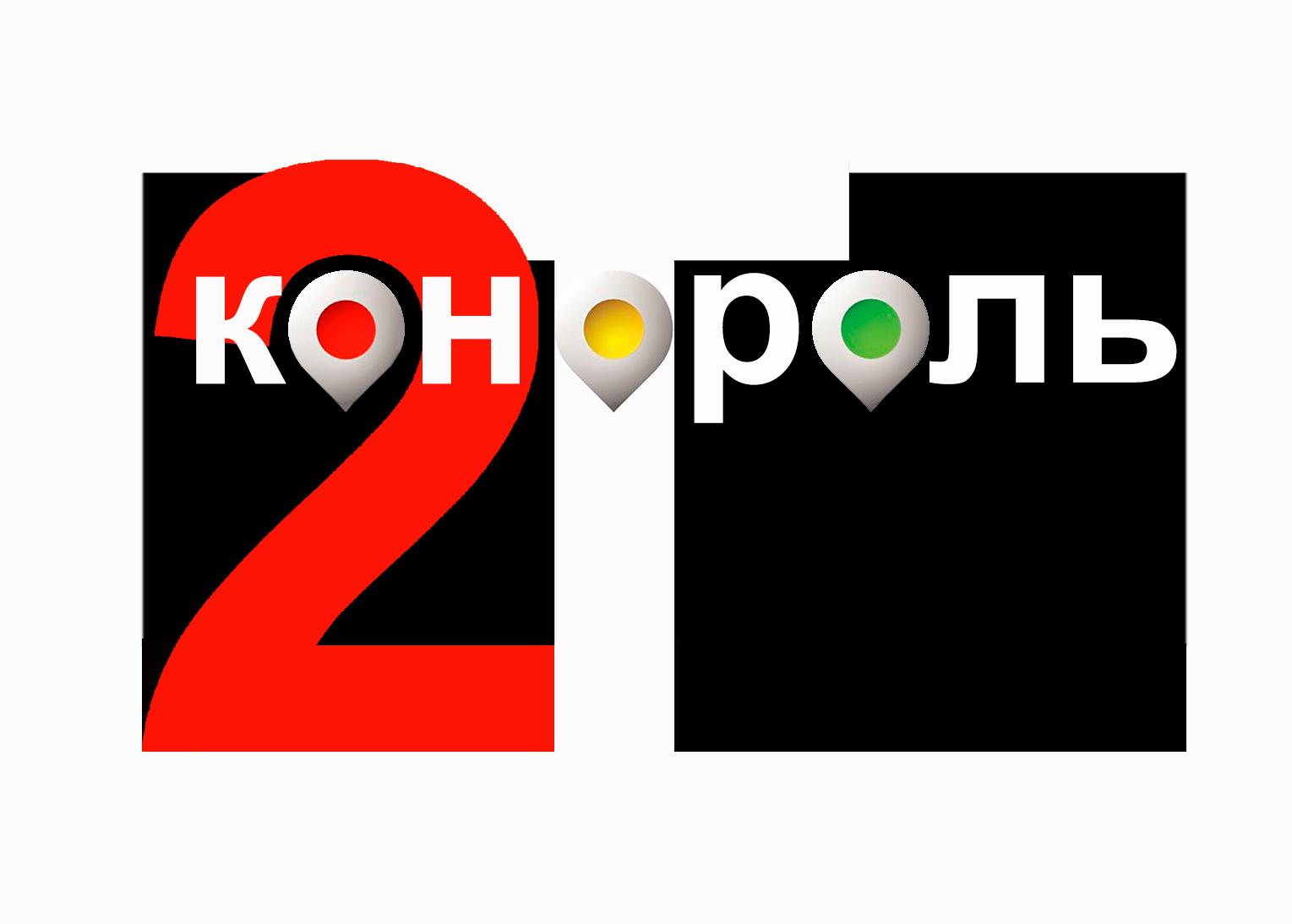 Разработать логотип фото f_0635e2d30d38dfe0.jpg