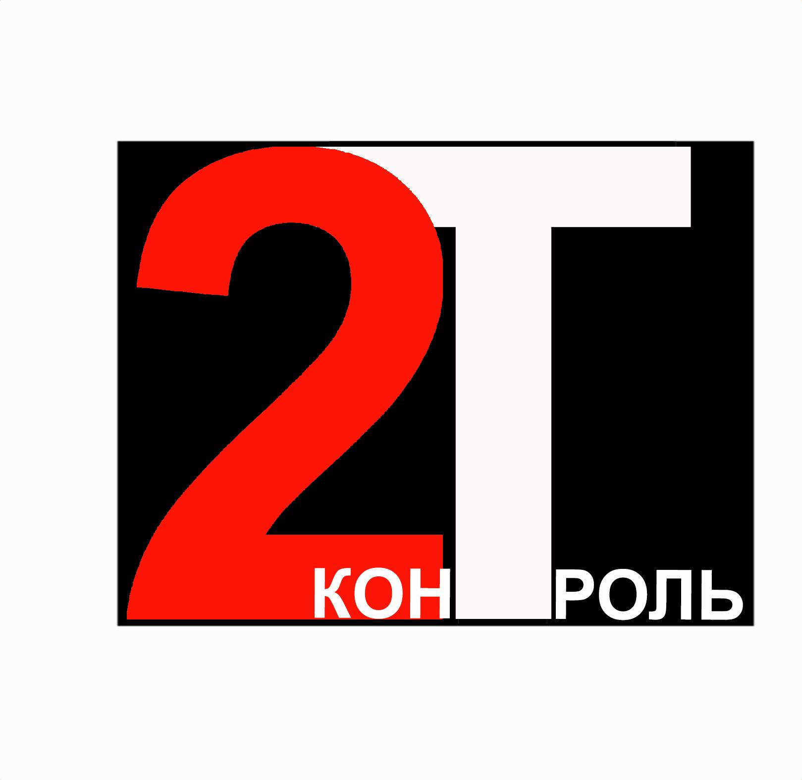 Разработать логотип фото f_0795e2728197a1bf.jpg
