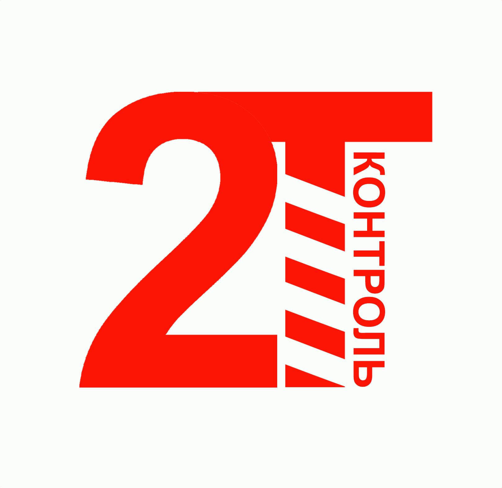 Разработать логотип фото f_1195e2727fa2753c.jpg