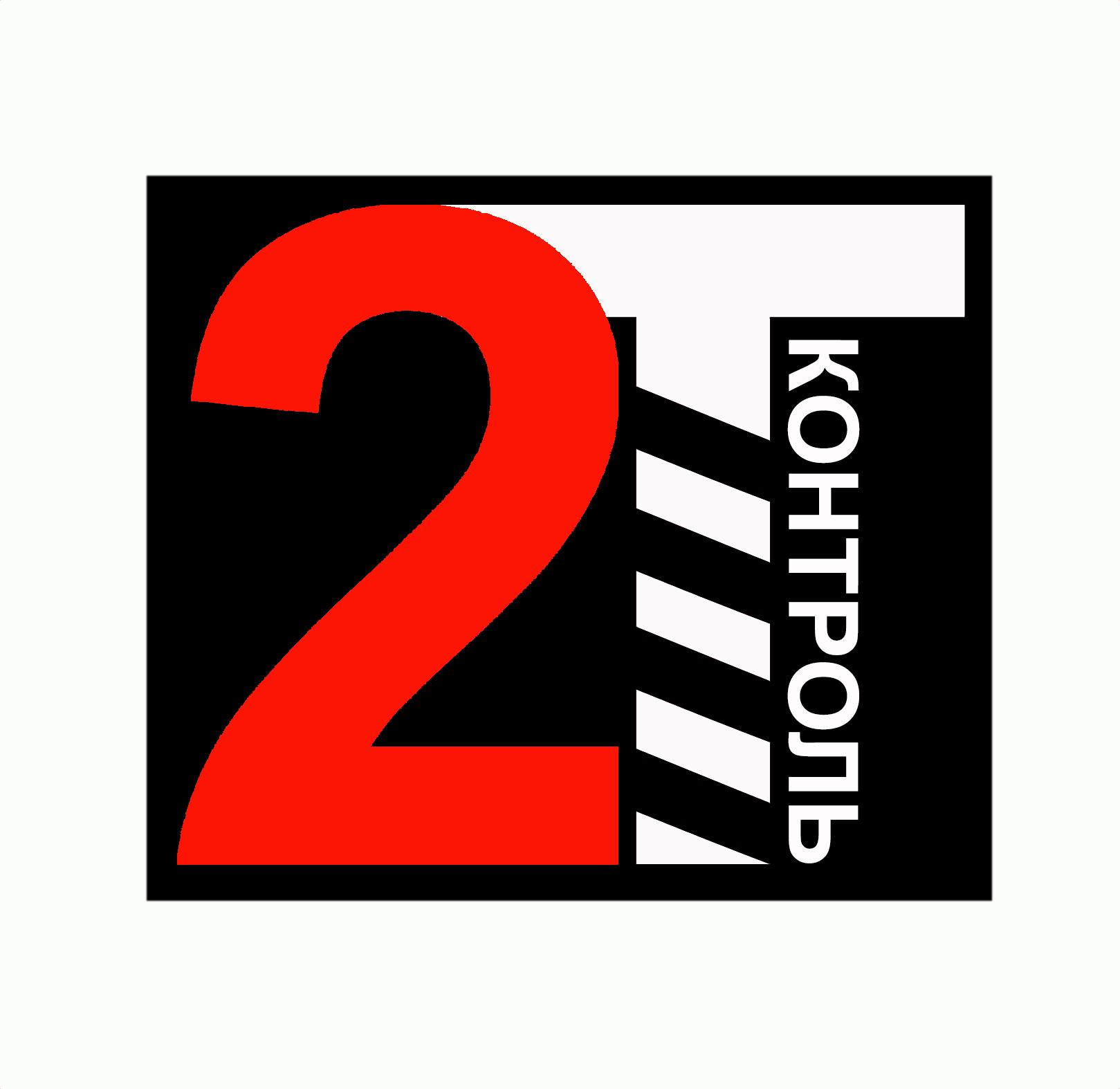 Разработать логотип фото f_1825e272810e6426.jpg