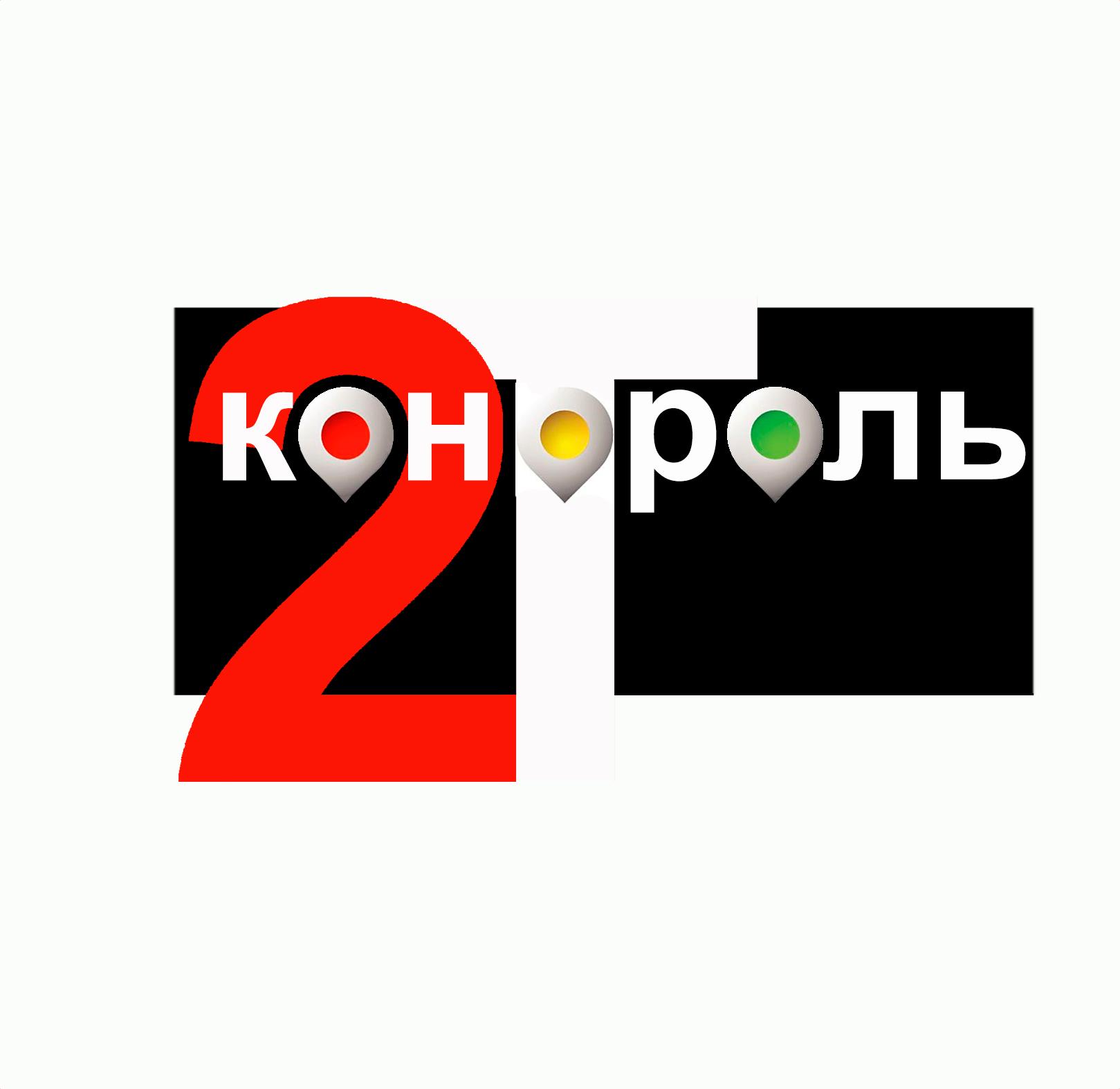 Разработать логотип фото f_3215e2d30b790e27.jpg
